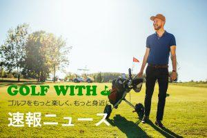 第50回日本女子プロゴルフ選手権は李知姫(イ・チヒ)が優勝